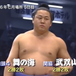 『小さな力士 相撲をエンターテイメントに変えた男の一番』