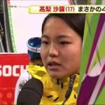 『感動インタビュー ソチ五輪での高梨沙羅の言葉』