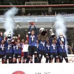 『ガンバ大阪天皇杯制覇!国内タイトル三冠達成!歓喜の瞬間!』