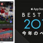 リオ五輪開会式用の日本選手団ユニホームは、Made in Japanの高性能との噂!!